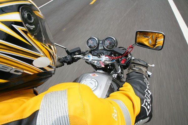 Honda CB 1300 Super Four com ABS