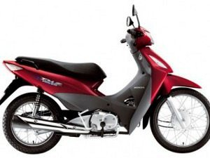 Foto: Honda Biz 125  - Foto Divulgação