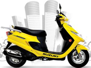 Recall para Suzuki Burgman 125