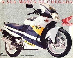 Motor era o mesmo da (já na época) veterana CB 450. Dessa forma, agressividade da CBR 450SR ficava apenas no visual