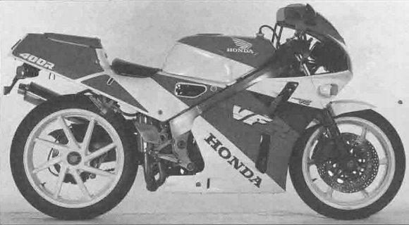 Honda VFR400 produzida na década de 90 com foco no mercado japonês, os paises que importaram usaram para competições de mini superbikes, mais em conta.