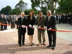 Banco Yamaha - Yamaha lança seu próprio Banco