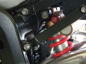 Suspensão traseira tem ajustes de alta e baixa velocidades