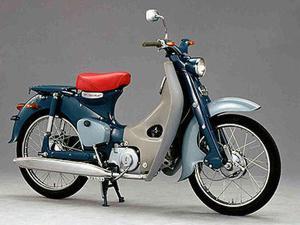 Foto: Honda C70