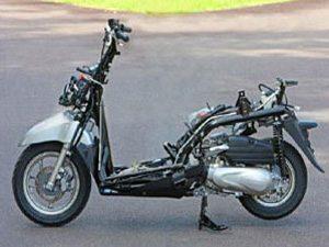 Foto: Honda - foto divulgação