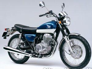 Foto: Honda CB 400SS