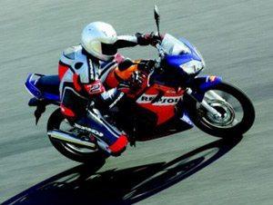 Foto: Honda CBR 125R