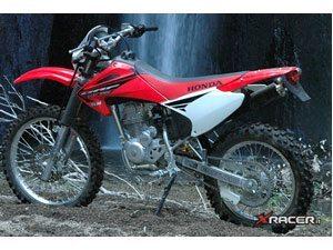 EXTRA! TESTE EXCLUSIVO DA HONDA CRF 230