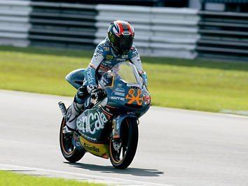 GP 125 - Smith conquista pole em casa nas 125cc