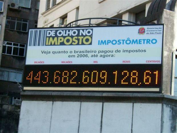 Impostômetro chega a meio trilhão de reais amanhã ( quinta feira ), às 15h30