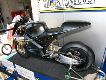 Foto: A empresa japonesa de engenharia continua o desenvolvimento da máquina de Moto2.