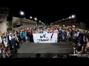 MotoGP une-se para ajudar o Japão