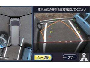Nissan aposta em novas tecnologias para garantir a segurança de motoristas e pedestres