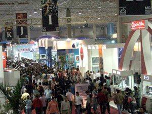 Recorde de público e novidade para 2008