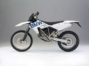 Foto: A motocicleta BMW G 450 X