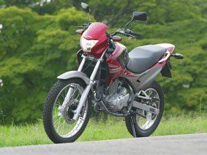 Velha guerreira - a Honda Falcon 2008