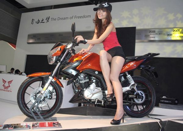 moto-da-zongshen-1319236176394_560x400