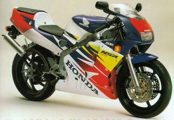 Honda NSR 250 SE