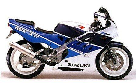 Suzuki GSX-R 250: morte prematura