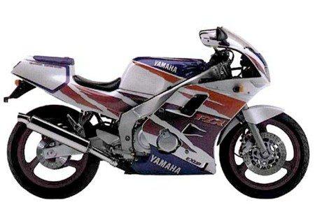 Yamaha FZR 250R: a raridade