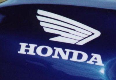 106755_Papel-de-Parede-Logo-Honda_800x600