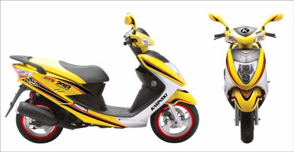 Olha aí a sua chance de ganhar um scooter da Kasinski