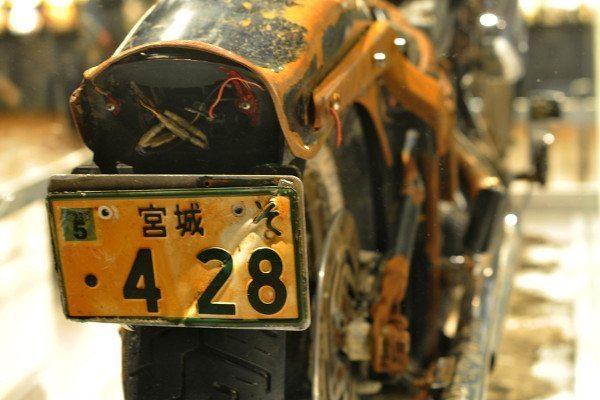 A placa da moto que possibilitou encontrar o dono no Japão
