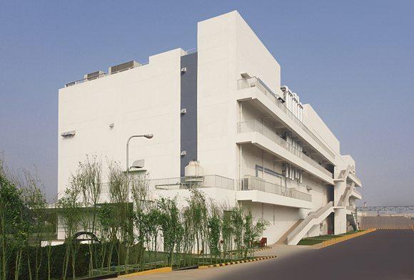 Novo centro tecnológico da Honda na India