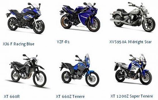 Algumas da motos que a Yamaha levará para o Megacycle