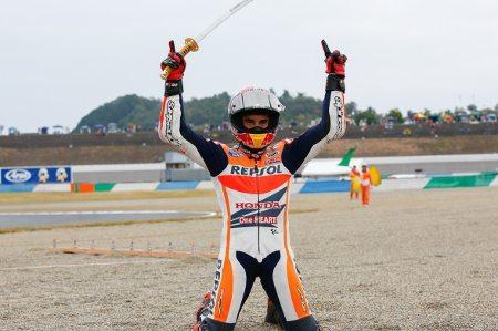 MotoGP_MM93_destaque_12_10
