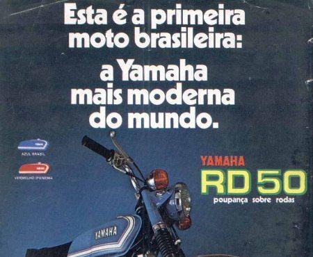 yamaha-rd50