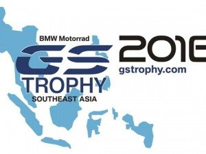GS-Trophy-2016