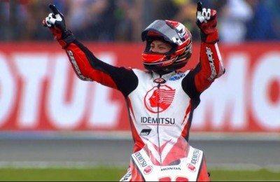 Nakagami vence pela primeira vez uma corrida da Moto2™