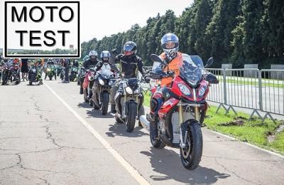 moto-test-4