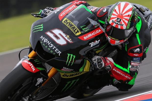 Recém-chegado da Moto2, Zarco fez grande prova e abocanhou o quinto lugar. Piloto não se intimidou na nova categoria