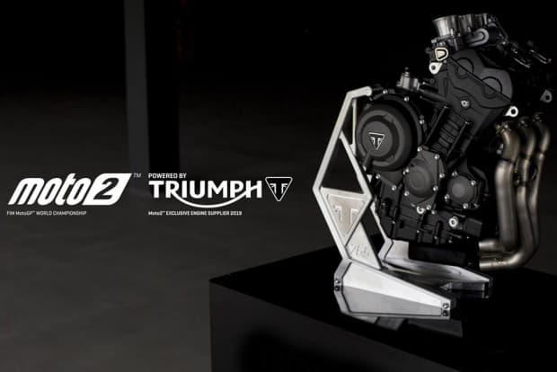 A Triumph é a atual fornecedora de motores para o Mundial de Moto2 - e, consequentemente, uma das responsáveis por aproximar o desempenho da categoria ao da MotoGP. Agora, a empresa irá enfrentar um novo desafio
