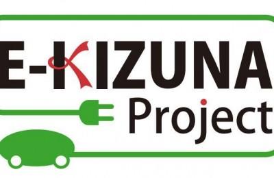 e-kizuna
