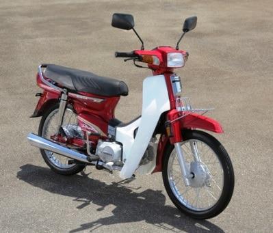 A nossa primeira Super Cub, Honda C100 Dream
