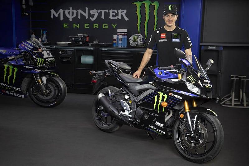 Versão especial Monster MotoGP Edition