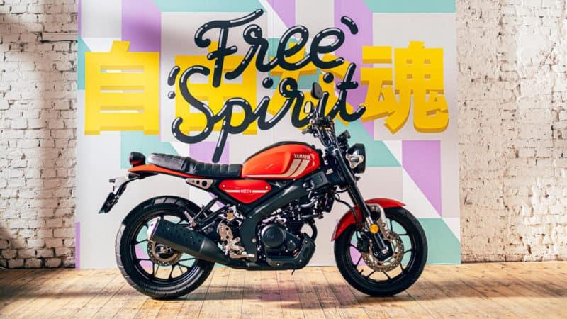 Honda lança CBF 190TR, uma scrambler de baixa cilindrada
